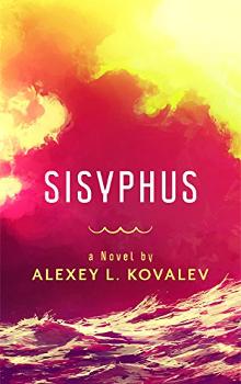 Alexey L. Kovalev Sisyphus